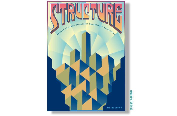 des9_structure.jpg