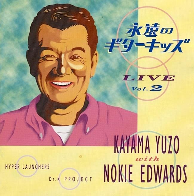kayamaYuzo_CD.jpg